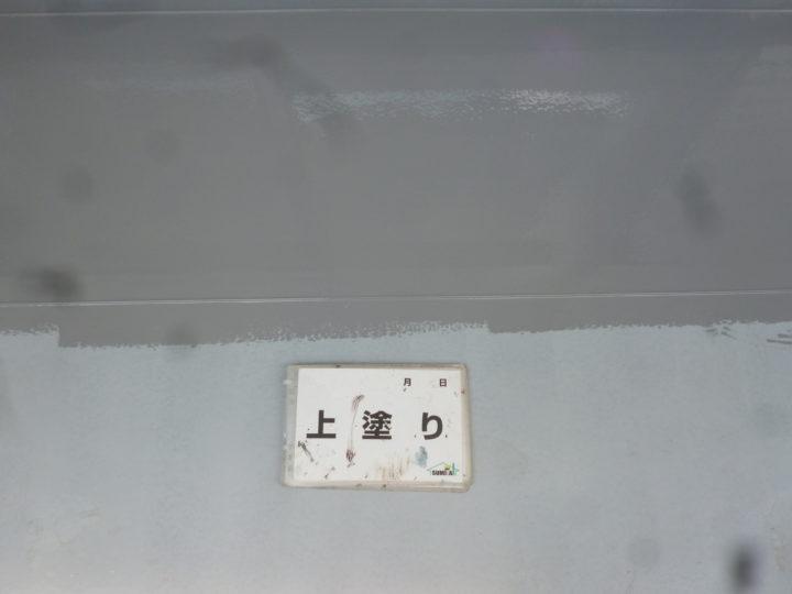 バルコニー床上塗り