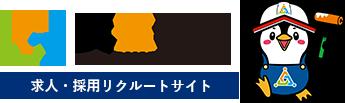 スミタイ SUMITAI 求人・採用リクルートサイト